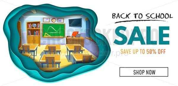 Back to school sale banner with paper cut effect. Vector illustration. - Vector illustrations for everyone | Microstocker.Pro