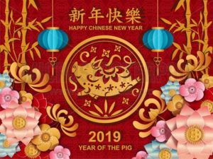 Chinese New Year greeting card with pig and flowers. Traditional design for Chinese New Year. Vector illusatration - Vector illustrations for everyone | Microstocker.Pro