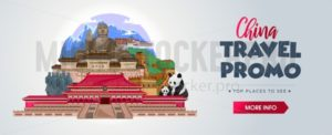 China travel banner concept. Travel promo for agencies, flyers, poster. Discover China illustration. Vector travel banner. - Vector illustrations for everyone | Microstocker.Pro