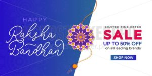 Happy Raksha Bandhan sale banner design template. Indian holiday promotional banner concept. Vector illustration - Vector illustrations for everyone | Microstocker.Pro