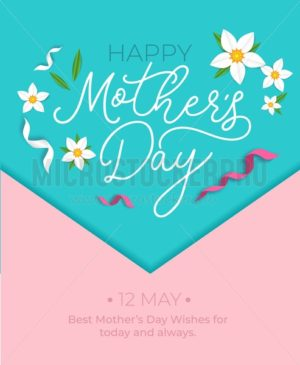 Mother's day greeting card concept. Vector illustration with ribbons and flowers for greeting card, sale poster, flyer etc. Happy Mother's Day vector illustration - Vector illustrations for everyone | Microstocker.Pro