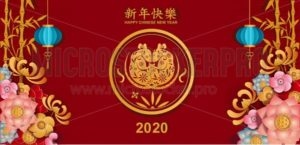 2020 Chinese new year banner - Vector illustrations for everyone | Microstocker.Pro