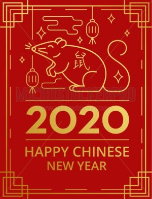 Happy chinese new year golden greeting card - Vector illustrations for everyone | Microstocker.Pro
